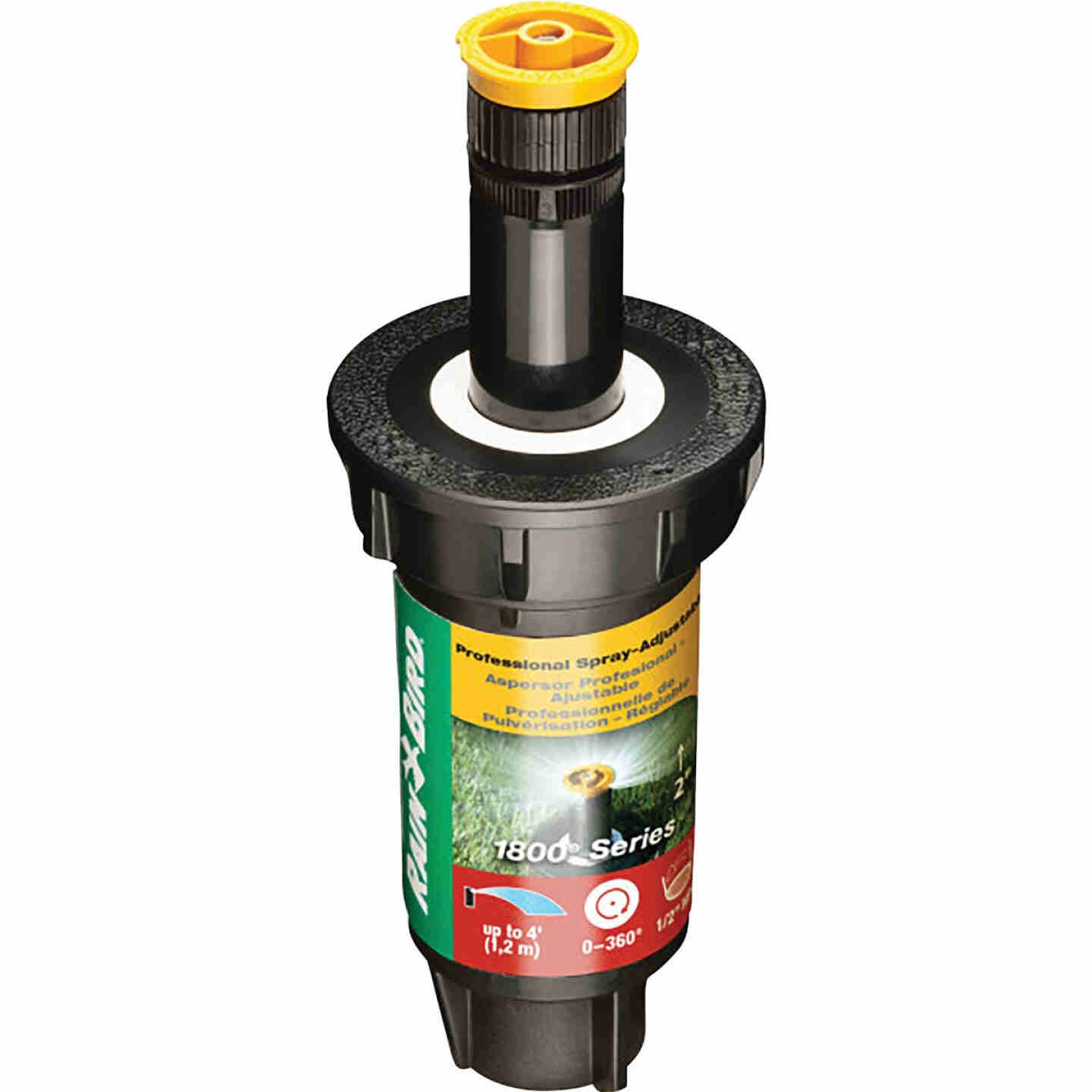 Rain Bird 2 In. Full Circle Adjustable 4 Ft. Rotary Sprinkler with Pressure Regulator Image 1